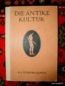 №472. НЕМЕЦКАЯ КНИГА, 1922 ГОД.DIE ANTIKE KULTUR (АНТИЧНАЯ КУЛЬТУРА)